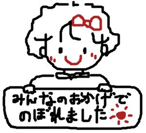 Cocolog_oekaki_2008_09_16_00_56
