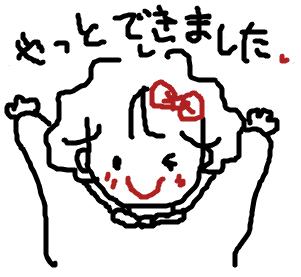 Cocolog_oekaki_2008_10_16_23_15