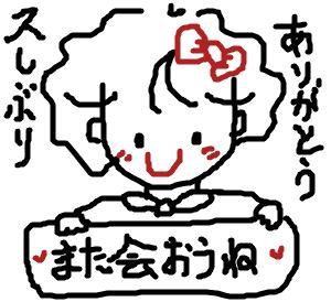 Cocolog_oekaki_2008_10_31_22_36