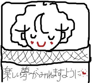 Cocolog_oekaki_2008_12_16_20_19