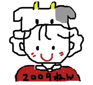 Cocolog_oekaki_2009_01_02_23_13